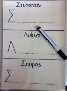 grafismi-2